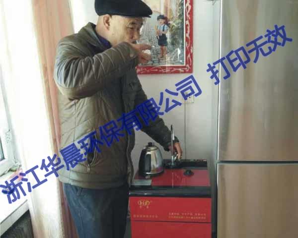 农村户用净水器