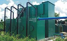 浙江华晨环保有限公司重力式一体化净化器的工作原理