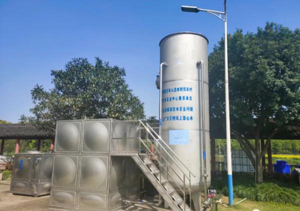 未来水站——集成膜一体化净水装置