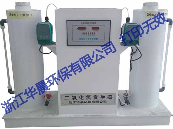 天津二氧化氯发生器