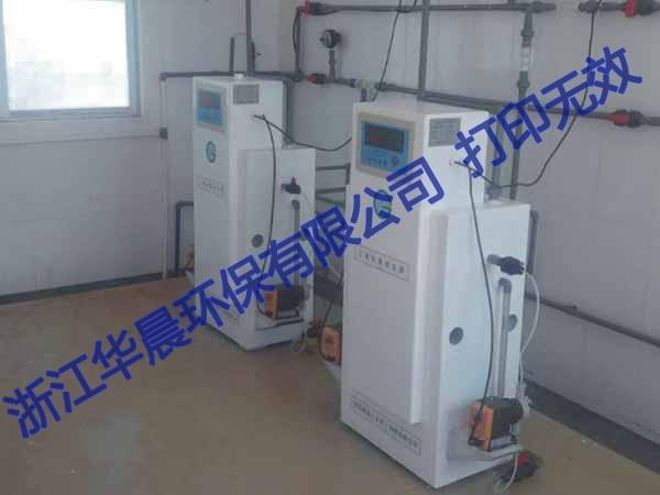 二氧化氯发生器净水器