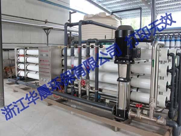 昆山印染厂中水回用器