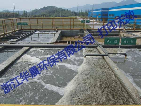 天津印染污水处理器