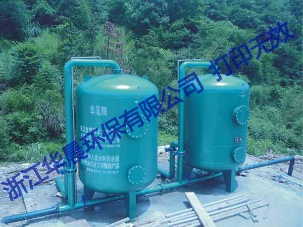 除氟除砷净水器