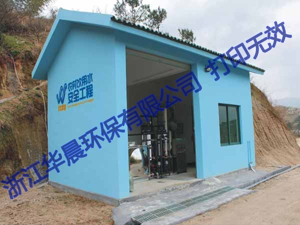 昆山农村全自动一体化净水器