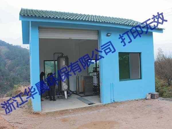农村饮水净水器