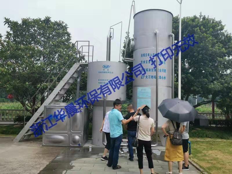 不锈钢一体化净水器